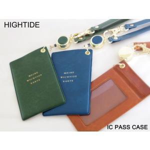 ICパスケース (クラシック) HIGHTIDE/ハイタイド GC034|desklabo