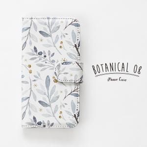 Dessert Apparel オリジナルiPhoneケースです★ ボタニカル柄(花柄)のデザインで...