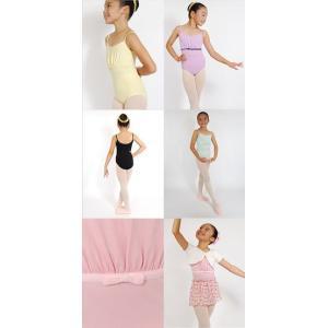 バレエ 子供用 レオタード 40%OFF リボンキャミ・レオタード キッズ バレエ用品|dessus-y
