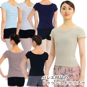 バレエ トップス Tシャツ 大人用 プリマ刺繍ラウンドネック Tシャツ ドゥッシュドゥッスゥ|dessus-y