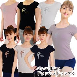 バレエ Tシャツ トップス 大人 アチチュードシルエットラウンドネックTシャツ ドゥッシュドゥッスゥ 21春夏新色|dessus-y