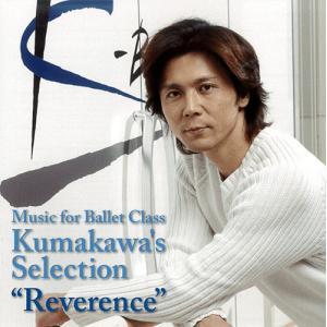 バレエ CD 熊川哲也 Reverance レベランス レッスンCD