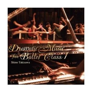 バレエ  レッスンCD ドラマティック・ミュージック・フォー・バレエ・クラス1 滝澤志野 Dramatic Music for Ballet Class Shino Takizawa(レッスンCD)|dessus-y
