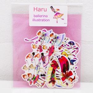 Haru「バレリーナイラストシール」  バレリーナイラストのシールが新登場。 手紙に貼ったり、スケジ...