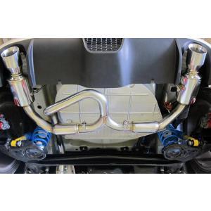 FIAT アバルト 500用 Sagittario [サジターリオ] マフラー|destino-rc|06