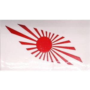 エキシージSウイング用サイドデカール [Sun ver]|destino-rc