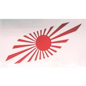 エキシージSウイング用サイドデカール [Sun ver]|destino-rc|03