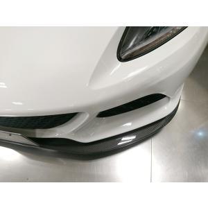 エキシージV6用カーボン製フロントスプリッター|destino-rc|02