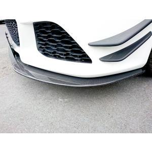 エキシージV6用カーボン製フロントスプリッター|destino-rc|08