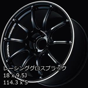 ADVAN Racing RZ II レーシンググロスブラック (18X9.5J) (114.3X5)|destino-rc