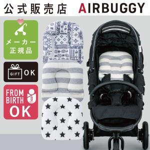 〇無料ラッピング対応可能〇  赤ちゃんの頭を守るヘッドサポートで移動時もお昼寝時もより安心感が増しま...