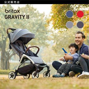 ブリタックス レーマー ビーアジャイル3  コスモブラック b-agile3 *送料無料*プレゼント付*(BRITAX ROMER公式販売店)|detour