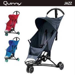 クイニー ジャズ ベビーカー 3輪 軽量 コンパクト quinny yezz *送料無料*プレゼント付* (quinny 公式販売店)|detour