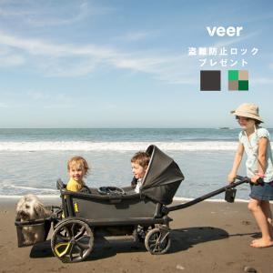 *送料無料* ヴィア・クルーザー VEER CRISER  ベビーカー キャリーワゴン キャリーカート キャンプカート【VEER 公式販売店】|detour
