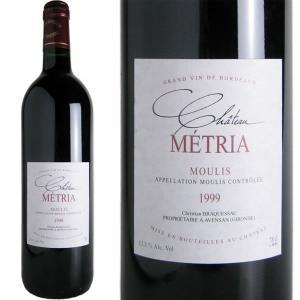 シャトー・メトリア [1999]|deuxhwine