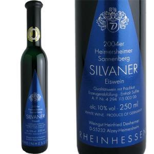ハイマースハイマー ゾンネンベルク シルヴァーナー アイスワイン [2004]|deuxhwine