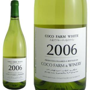 ココファームホワイト [2006] ココ・ファーム・ワイナリー|deuxhwine