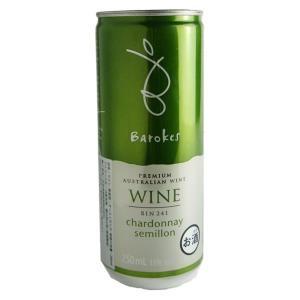 バロークス プレミアム 缶ワイン シャルドネ・セミヨン deuxhwine