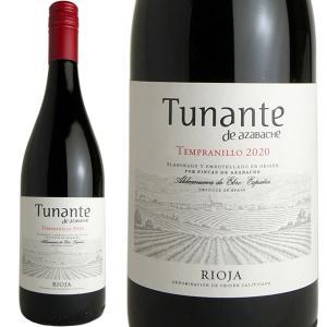 ピノタージュ [2014] ステルハイス・ワインズ|deuxhwine
