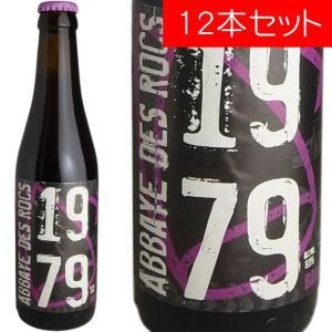 アベイ・デ・ロック 330ml(ベルギービール 12本セット)【納期:3日〜約2週間後に発送】 deuxhwine