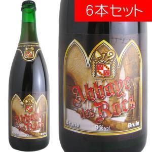 アベイ・デ・ロック 750ml(ベルギービール 6本セット)【納期:3日〜約2週間後に発送】 deuxhwine