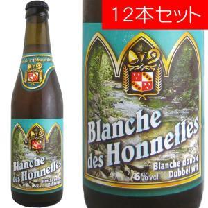 ブロンシュ・ド・ゾネル アベイ・デ・ロック 330ml(ベルギービール 12本セット)【納期:3日〜約2週間後に発送】 deuxhwine