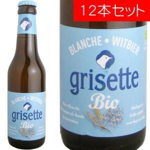 グリゼット・ブロンシュ サン・フーヤン 250ml(ベルギービール 12本セット)【納期:3日〜約2週間後に発送】 deuxhwine