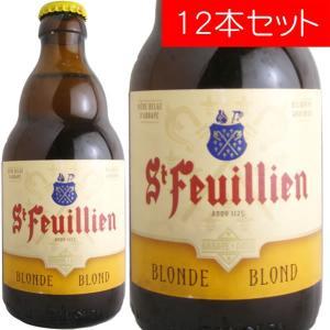 サン・フーヤン・ブロンド 330ml(ベルギービール 12本セット)【納期:3日〜約2週間後に発送】 deuxhwine