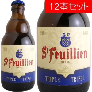 サン・フーヤン・トリプル 330ml(ベルギービール 12本セット)【納期:3日〜約2週間後に発送】 deuxhwine
