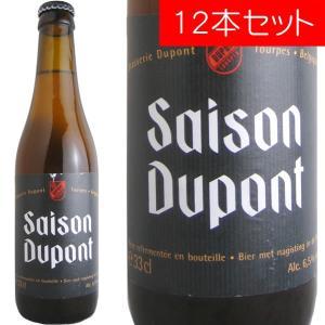 セゾン・デュポン 330ml(ベルギービール 12本セット)【納期:3日〜約2週間後に発送】 deuxhwine