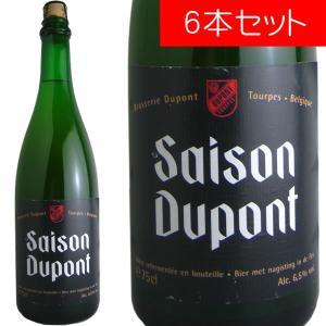 セゾン・デュポン 750ml(ベルギービール 6本セット)【納期:3日〜約2週間後に発送】 deuxhwine