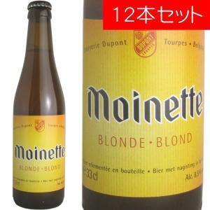 モアネット・ブロンド デュポン 330ml(ベルギービール 12本セット)【納期:3日〜約2週間後に発送】 deuxhwine