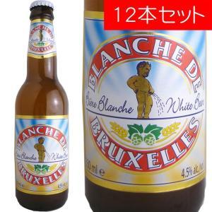 ブロンシュ・ド・ブリュッセル ルフェーブル 330ml(ベルギービール 12本セット)【納期:3日〜約2週間後に発送】 deuxhwine