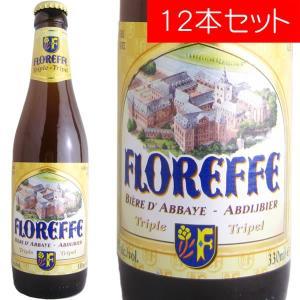 フローレフ・トリプル ルフェーブル 330ml(ベルギービール 12本セット)【納期:3日〜約2週間後に発送】 deuxhwine