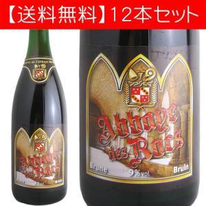 ビール王国のベルギーから至高の名品をお届け!  【ビール】【ベルギー】【750ml】【アベイ】【bb...