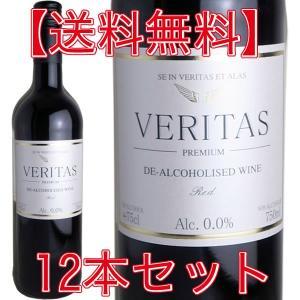 【送料無料・12本セット】インヴィノ・ヴェリタス ヴィンセロ・ティント 赤 ノンアルコール・ワイン(1ケース)|deuxhwine