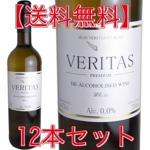 【送料無料・12本セット】インヴィノ・ヴェリタス ビンセロ・ブランコ 白 ノンアルコール・ワイン(1ケース)【予約品:8月下旬入荷予定】|deuxhwine