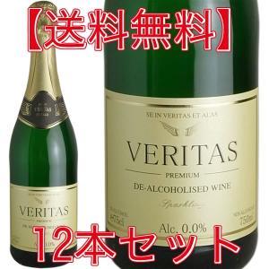 【送料無料・12本セット】インヴィノ・ヴェリタス ブリュット・ブランコ ノンアルコール・スパークリングワイン(1ケース)|deuxhwine