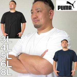 (本州四国九州送料無料)大きいサイズ メンズ PUMA-DRY ハニカム 半袖 Tシャツ(メーカー取...