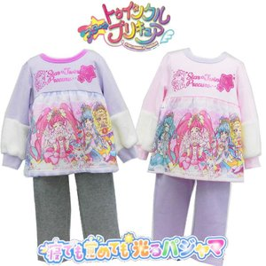 「スター☆トゥインクル」の光るパジャマ登場! 裏毛起毛なので、寒い日もぽかぽか♪ 袖の部分にボアがあ...