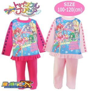 「スター☆トゥインクル」の光るパジャマ登場! ダンボールニットなので、寒い日もぽかぽか♪ 裾フリルあ...