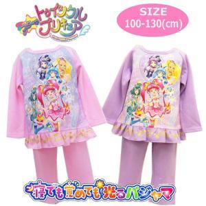 「映画☆スター☆トゥインクル」の光るパジャマ登場! 裏毛起毛なので、寒い日もぽかぽか♪ 裾のフリル部...
