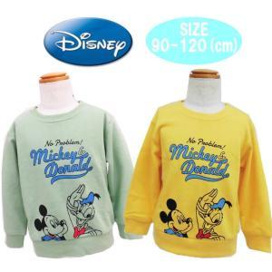 【メール便OK】Disney ディズニー ミッキーマウス&ドナルドダック 裏毛 子供服 ベビー服 こ...