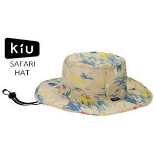 KiU キウ サファリハット クライマーズ パッカブル 帽子 ユニセックス(メール便送料無料)
