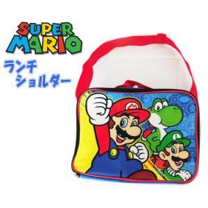 スーパーマリオ ランチショルダーバッグ ガッツポーズ 子供用 保冷バッグ (メール便不可)