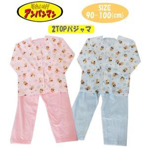 アンパンマン ベビー服 パジャマ 長袖 半袖 総柄 (メール便不可)