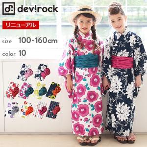 devirock 浴衣 兵児帯 2点セット 女の子 浴衣 甚平 全10色 100-160 韓国子供服...