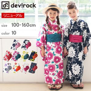 子供服 浴衣 キッズ 韓国子供服 devirock 浴衣 兵児帯 2点セット 女の子 浴衣 甚平 全10色 100-160 ×送料無料 M1-1