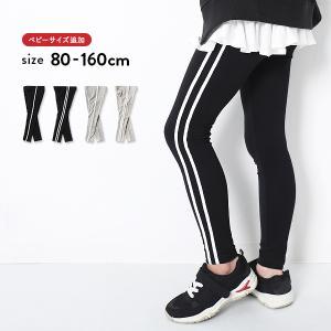 devirock サイドラインレギンス 男の子 女の子 ボトムス 全4色 100-160 韓国子供服...