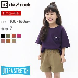 9f48af8e85397 子供服 ショートパンツ キッズ 韓国子供服 devirock ショート パンツ 女の子 ボトムス 全7色 100-160 M1-1